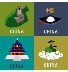 Chinese architecture cuisine and landmarks icons vector image vector image