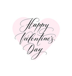 background with heart and happy valentines day vector image vector image