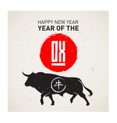 happy new year year ox chinese new vector image