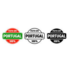 made in portugal icon feito em portugal vector image