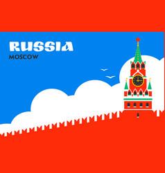moscow kremlin spasskaya tower of the kremlin on vector image