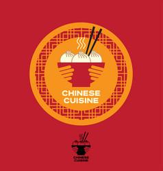 logo chinese cuisine asian food dumplings vector image