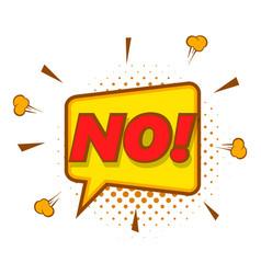 no speech bubble icon pop art style vector image