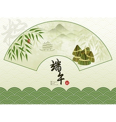 Chinese Dragon Boat Festival vector