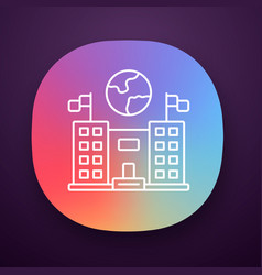 Immigration center app icon embassy building vector