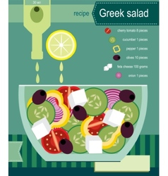 Greek salad vector