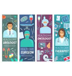Urologist surgeon oncologist therapist doctors vector