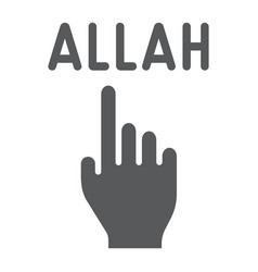Allah is one glyph icon religion and islam vector