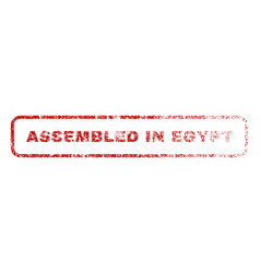 assembled in egypt rubber stamp vector image