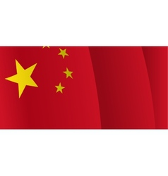 Background with waving Chinese Flag vector image