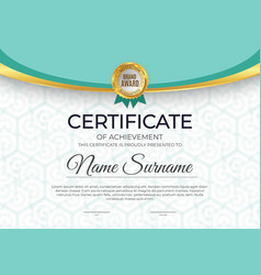 certificate and diploma template background vector image