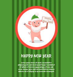 happy new year postcard piglet in round frame vector image