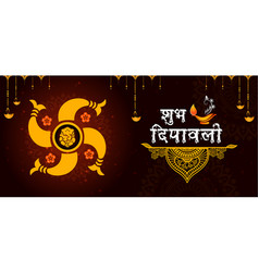 Shubh diwali festival banner vector