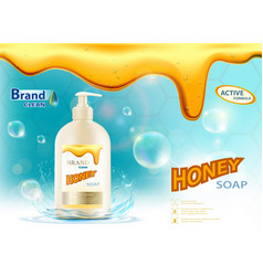 Soap with honey vector