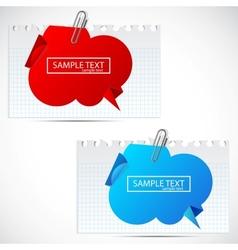 paper cloud bubble for speech vector image vector image
