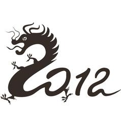 dragon year 2012 vector image