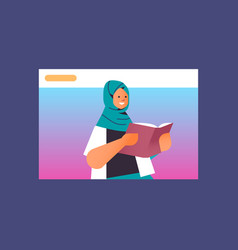 Arab woman reading book in web browser window vector