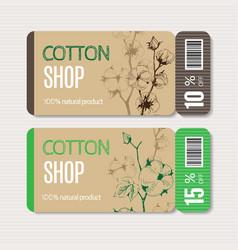 Cardboard coupon set vector