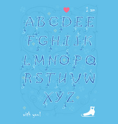 encrypted romantic message i am enamored with you vector image