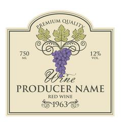 wine bottle label vector image