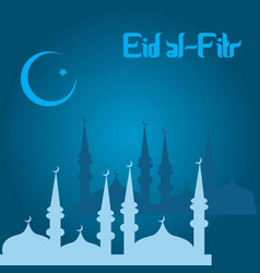 Muslim festival eid al fitr vector