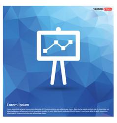 progress chart icon vector image