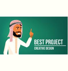 arab man banner middle eastern man vector image