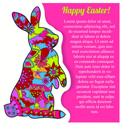 Happy easter card with rabbit and bubble banner vector