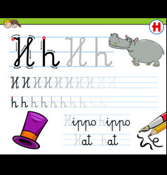 How to write letter h workbook for children vector