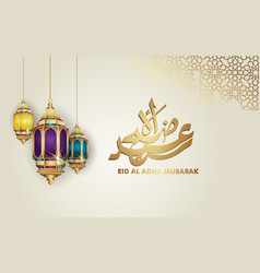 Luxury and elegant eid al adha mubarak islamic vector