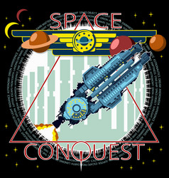 T-shirt or poster spacecraft vector