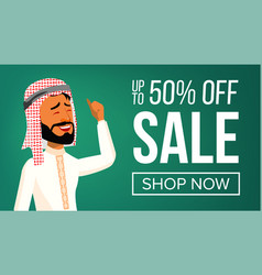 arab man banner middle eastern people vector image