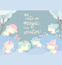 Funny unicorns in snow forest magic winter vector