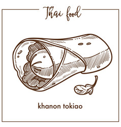 sweet delicious khanom tokiao dish from thai food vector image