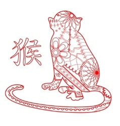 White monkey with chinese hieroglyph vector image