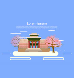 asian temple chinese or japanese pagoda building vector image
