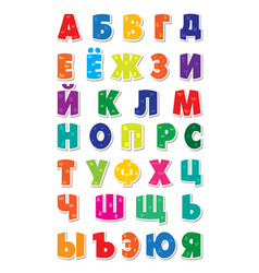 cute funny childish russian alphabet font vector image vector image