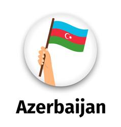 Azerbaijan in hand round icon vector