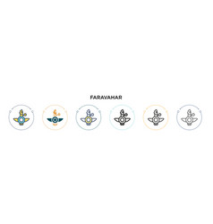 Faravahar icon in filled thin line outline and vector