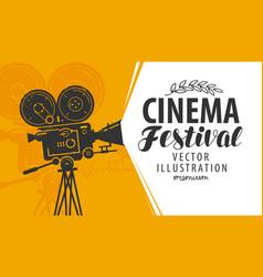 Movie camera or projector cinema festival retro vector