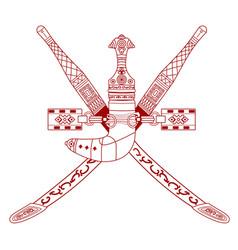 National emblem oman coat arms khanjar vector