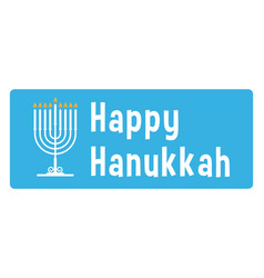 hanukkah sticker vector image