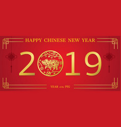 pig paper cutting with chinese new year 2019 vector image