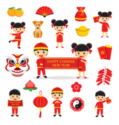 happy chinese new year decoration traditional vector image