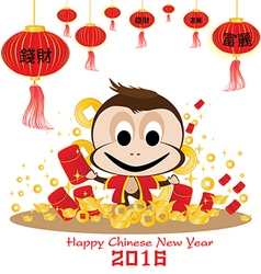 Happy Chinese New Year 2016 Card and Monkey on vector image