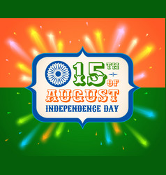 ndia independence day vector image