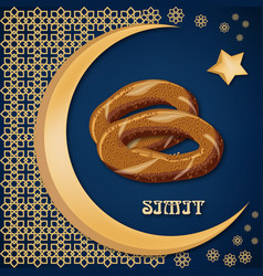 turkish traditional delicious aromatic bagel simit vector image