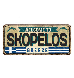 welcome to skopelos vintage rusty metal sign vector image