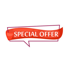 retail speech bubble with special offer phrase vector image vector image