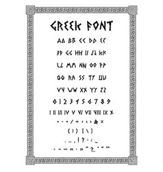 Ancient greek font vector